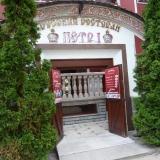 bulgarien-2012-033